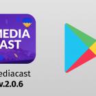 оновлення додатку для Android