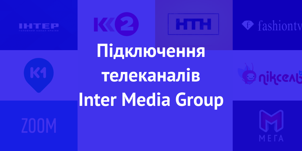 Inter Media Group